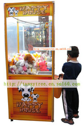 coin claw vending game machine supplier